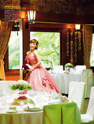 Rika_wedding_05