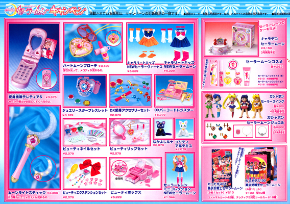Pgsm_toy_catalog_03