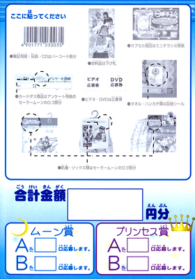 Pgsm_toy_catalog_07