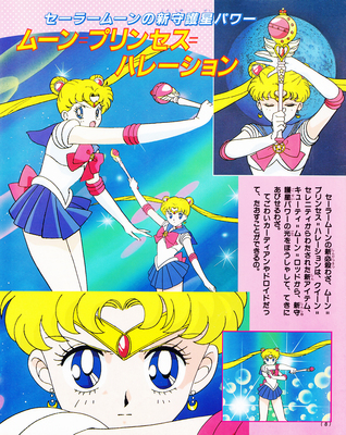 Kodansha_sailor_moon_r_v1_09
