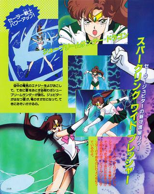 Kodansha_sailor_moon_r_v1_18
