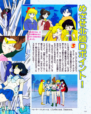 Kodansha_sailor_moon_r_v1_43