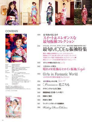 Furisode_mode_02