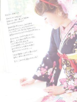 Furisode_mode_03