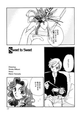 Sweet_to_sweet_r_13