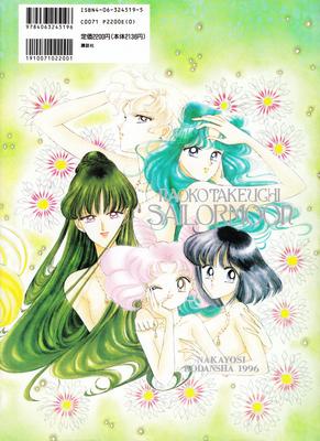 Manga_artbook_04_02
