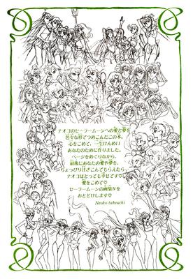 Manga_artbook_04_53