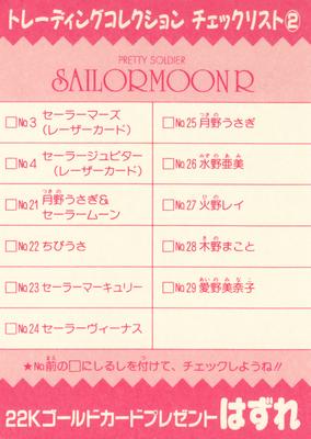 5th_anniversary_checklist_02b