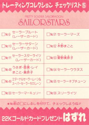5th_anniversary_checklist_05b