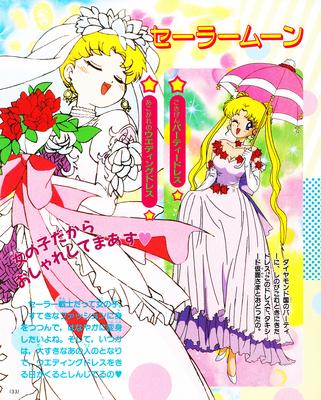 Sm_tv_magazine_deluxe_34