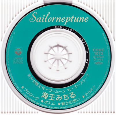 Sailor_neptune_single_04