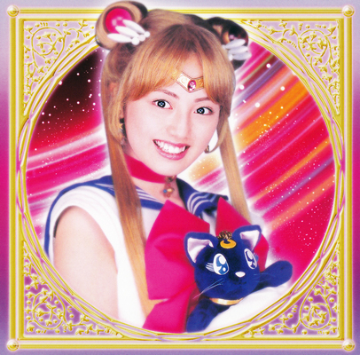 Pgsm_sailor_moon_02