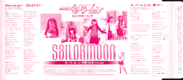 Pgsm_sailor_moon_03