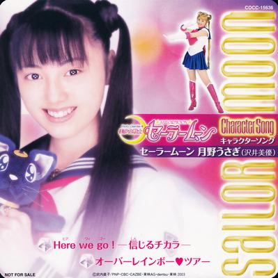 Pgsm_sailor_moon_04