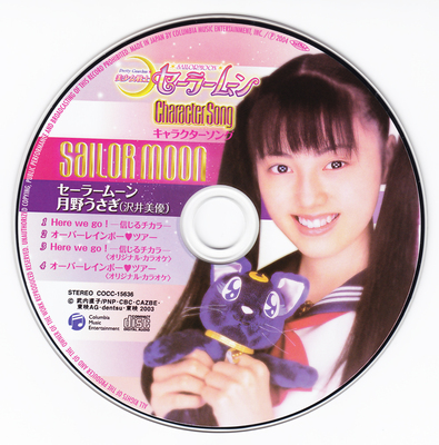 Pgsm_sailor_moon_05