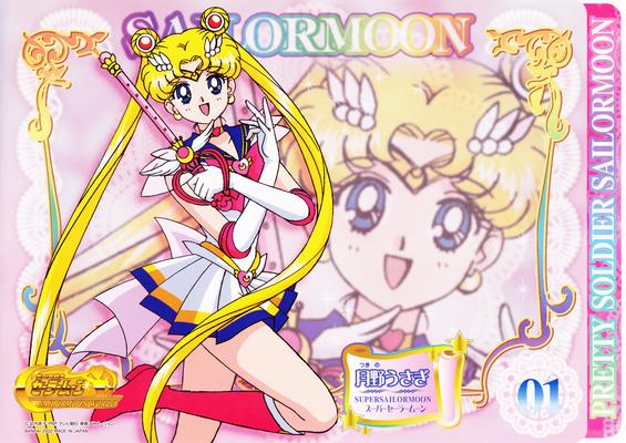 Sailor_moon_world_seal_01