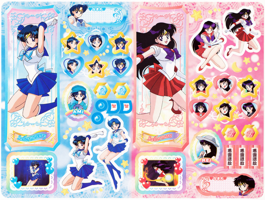 Sailor_moon_world_seal_07