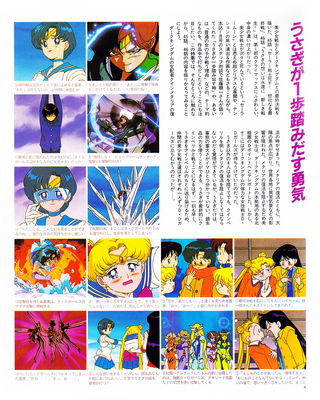 Animage_may_93_03
