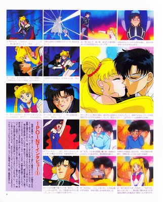 Animage_may_93_06
