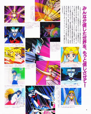 Animage_may_93_07