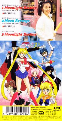Moonlight_destiny_remake_02