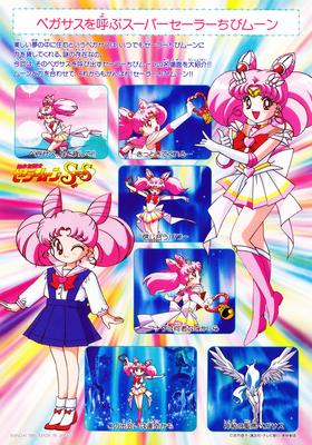 Sailormoon_ss_jumbo_1_04