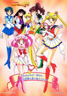 Sailormoon_ss_jumbo_1_06