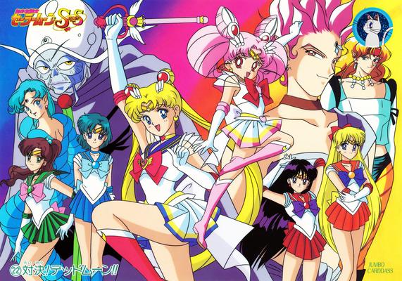 Sailormoon_ss_jumbo_1_07