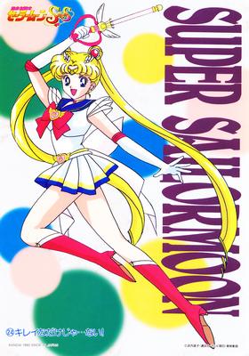 Sailormoon_ss_jumbo_1_12