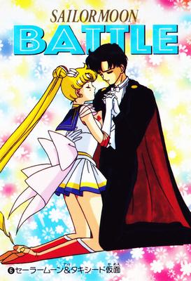 Sailor_moon_ss_battle_06