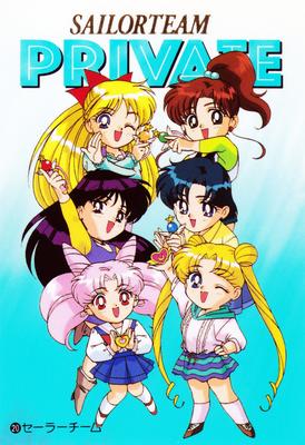 Sailor_moon_ss_battle_20