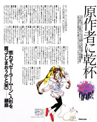Newtype_10_93_06
