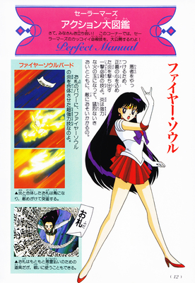 Sailor_mars_fanbook_12