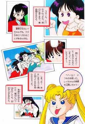 Sailor_mars_fanbook_27
