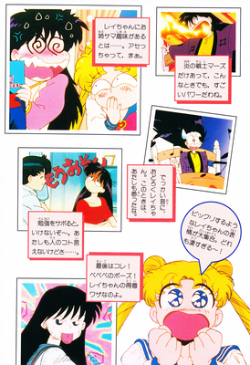 Sailor_mars_fanbook_29