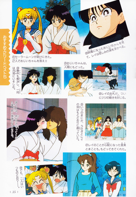 Sailor_mars_fanbook_34