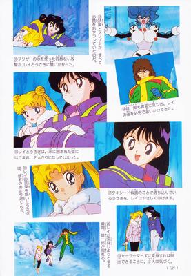 Sailor_mars_fanbook_37