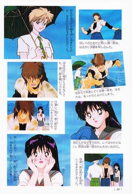 Sailor_mars_fanbook_49