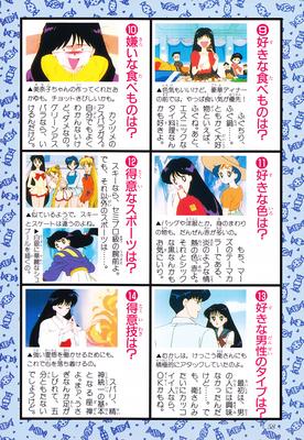 Sailor_mars_fanbook_57