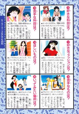Sailor_mars_fanbook_58