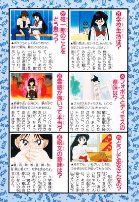 Sailor_mars_fanbook_59