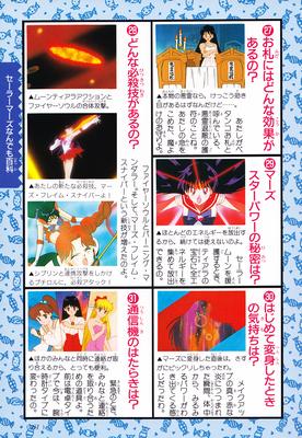 Sailor_mars_fanbook_60