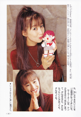 Sailor_mars_fanbook_89