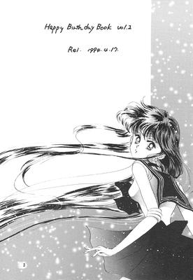 Rei_hino_b_d_book_03