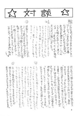 Rei_hino_b_d_book_04