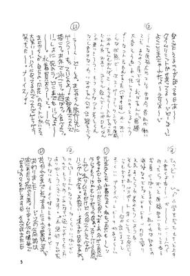 Rei_hino_b_d_book_05