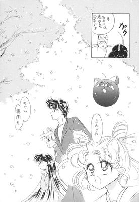 Rei_hino_b_d_book_09