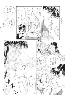 Rei_hino_b_d_book_10
