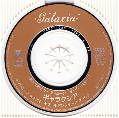 Sailor_galaxia_cd_single_04
