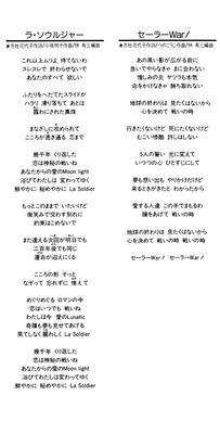 La_soldier_05